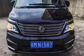 东风风行 菱智 2018款 菱智 M5 1.6L 7座豪华型抵押车