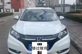 本田 缤智 2019款 缤智 220 TURBO CVT豪华版 国V抵押车