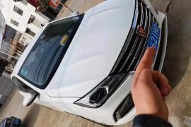 荣威i5 2020款 荣威i5 1.5L 手动领豪版抵押车