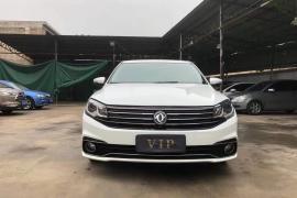 东风风行 景逸S50 2019款 景逸S50 1.6L CVT畅通尊享型抵押车