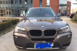 宝马X3(进口) 2014款 宝马X3(进口) xDrive20i X设计套装抵押车