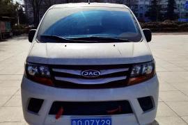 江淮 瑞风M3 2019款 瑞风M3 1.6L 速运版抵押车