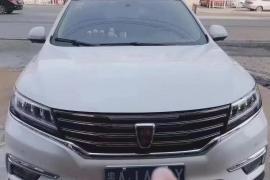 荣威RX5 2018款 荣威RX5 20T 两驱自动豪华版抵押车