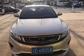 吉利帝豪 帝豪GL 2018款 帝豪GL 1.4T 自动旗舰型抵押车