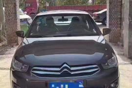 雪铁龙 爱丽舍 2015款 爱丽舍 质尚版 1.6L 手动舒适型抵押车