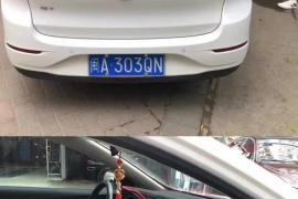 别克 英朗 2012款 英朗GT 1.6L 自动 时尚型 抵押车