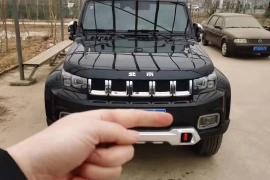 北京汽车 北京BJ40 2019款 北京BJ40 PLUS 2.0T 自动四驱城市猎人版尊享型 国V抵押车