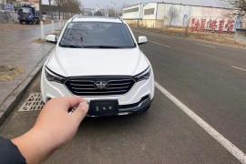 奔腾X40 2018款 奔腾X40 网红版 1.6L 手动舒适型抵押车