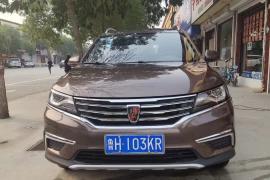 荣威RX5 2018款 荣威RX5 20T 两驱手动豪华版抵押车
