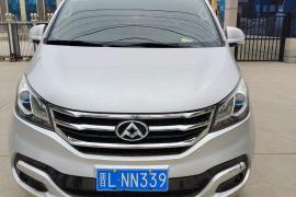 大通 上汽MAXUS G10 2016款 上汽MAXUS G10 2.0T 自动旗舰版抵押车