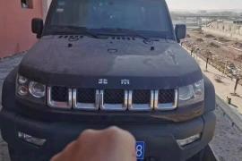 北京汽车 北京BJ40 2018款 北京BJ40 2.0T 手动柴油四驱尊贵版抵押车