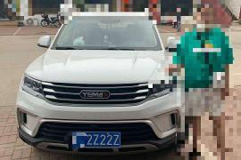 野马汽车 博骏 2020款 博骏 运动版 1.5L CVT豪华型抵押车