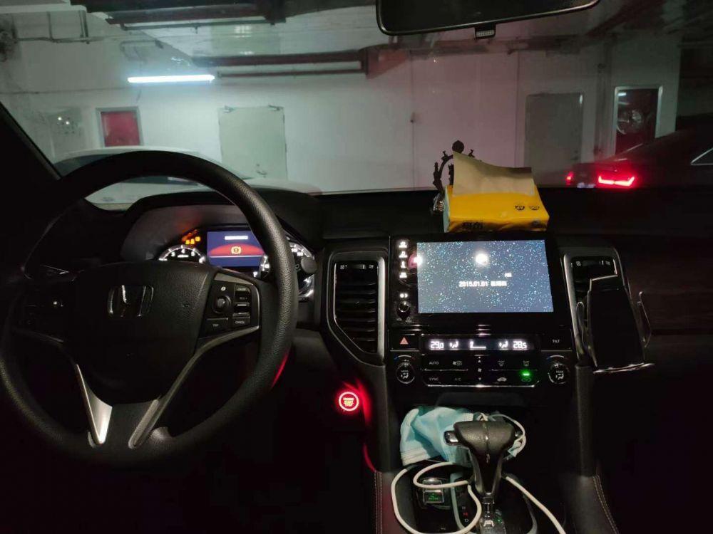 本田 冠道 2017款 冠道 370TURBO 两驱精英版
