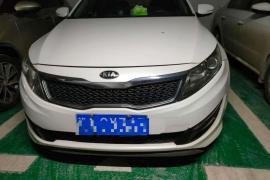 起亚K5 2014款 起亚K5 2.0L 自动 GL抵押车