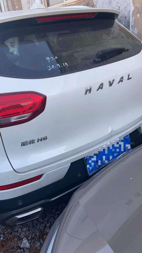 哈弗H6 2018款 哈弗H6 换代 红标 2.0T 自动豪华型