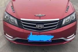 吉利帝豪 帝豪 2016款 帝豪 三厢 1.5L 手动豪华版抵押车