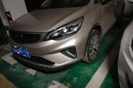 吉利帝豪 帝豪GS 2020款 帝豪GS 1.4T CVT雅抵押车