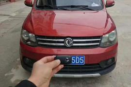 东风风光 风光360 2015款 风光360 1.3T 柴油 手动节能型 7座抵押车