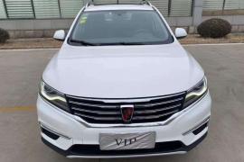 荣威RX5 2020款 荣威RX5 20T 自动4G互联超越版抵押车