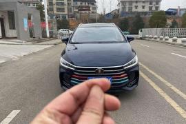 比亚迪 宋MAX 2018款 宋MAX 1.5T 自动智联尊享型 7座抵押车