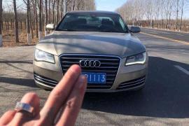 奥迪A8L(进口) 2012款 奥迪A8L(进口) 50 TFSI quattro 舒适型抵押车