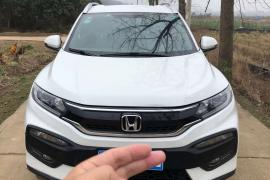 本田XR-V 2015款 本田XR-V 1.5L LXi CVT经典版抵押车