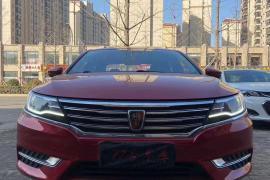 荣威i6 2017款 荣威i6 16T 自动旗舰版抵押车