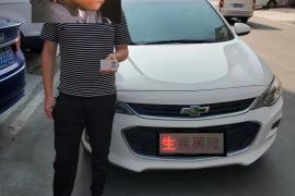 雪佛兰 科沃兹 2019款 科沃兹 320 自动欣悦版抵押车
