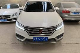 荣威RX3 2020款 荣威RX3 1.6L CVT 4G互联超爽旗舰版抵押车