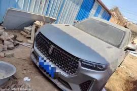 奔腾T99 2019款 奔腾T99 20TD 自动豪华型抵押车