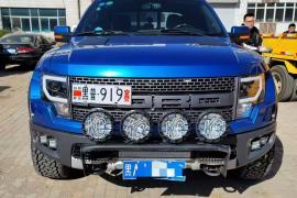 福特 F系列(进口) 2014款 F系列(进口) F-150 6.2L 美版抵押车