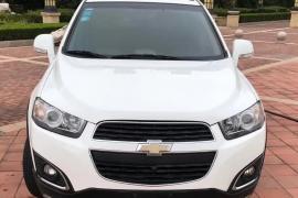 雪佛兰 科帕奇 2017款 科帕奇 2.4L 两驱豪华版 7座抵押车