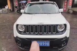 Jeep 自由侠 2016款 自由侠 1.4T 自动 高能版抵押车