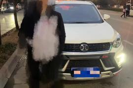 北汽绅宝 绅宝X35 2016款 绅宝X35 1.5L 手动豪华版抵押车