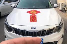 起亚K5 2016款 起亚K5 2.0L 自动GL抵押车