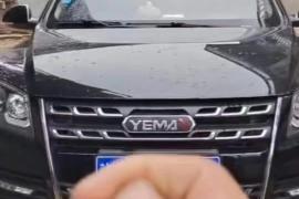 野马汽车 野马T70 2019款 野马T70 T70S 运动版 1.5T 手动领先型抵押车
