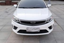 吉利 远景X3 2020款 远景X3 1.5L CVT精英型抵押车