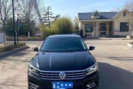 大众 帕萨特[Passat] 2019款 帕萨特 280TSI 商务版 国VI抵押车
