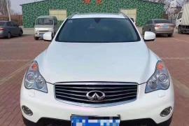 英菲尼迪QX50 2015款 英菲尼迪QX50 2.5L 豪华版抵押车