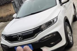 本田XR-V 2017款 本田XR-V 1.5L LXi CVT经典版抵押车