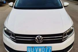 大众 桑塔纳·浩纳 2017款 桑塔纳 浩纳 1.6L 自动豪华版抵押车