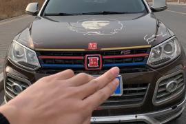 众泰T600 2015款 众泰T600 1.5T 手动豪华型抵押车