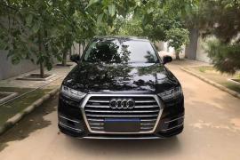 奥迪Q7(进口) 2018款 奥迪Q7(进口) 45 TFSI 尊贵型抵押车