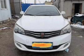 荣威350 2014款 荣威350 1.5L 自动 讯豪版抵押车