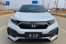 本田XR-V 2020款 本田XR-V 220 TURBO CVT豪华版抵押车