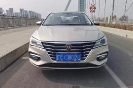 荣威i5 2020款 荣威i5 1.5L 自动4G互联领豪版抵押车