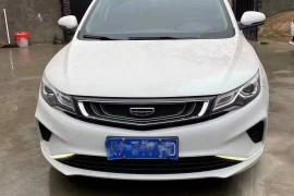 吉利帝豪 帝豪GL 2019款 帝豪GL 1.5T 自动尊贵智享型 国VI抵押车