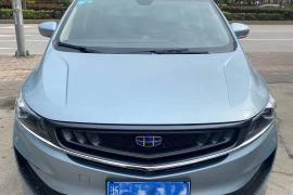 吉利 嘉际新能源 2019款 嘉际新能源 1.5TD PHEV 尊享型抵押车