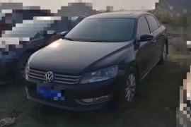大众 帕萨特[Passat] 2016款 帕萨特 280TSI DSG尊荣版抵押车