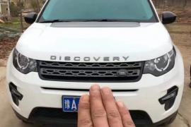 路虎 发现(进口) 2017款 发现(进口) 第五代 3.0 V6 SE抵押车